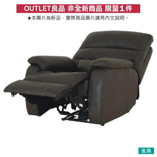 ◎(OUTLET)全皮1人用頂級電動可躺式沙發 BELIEVER DBR 福利品 NITORI宜得利家居 0