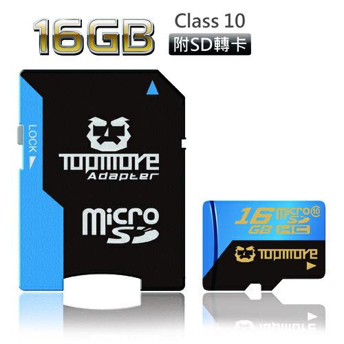 達墨 TOPMORE 16GB microSDHC Class 10 記憶卡