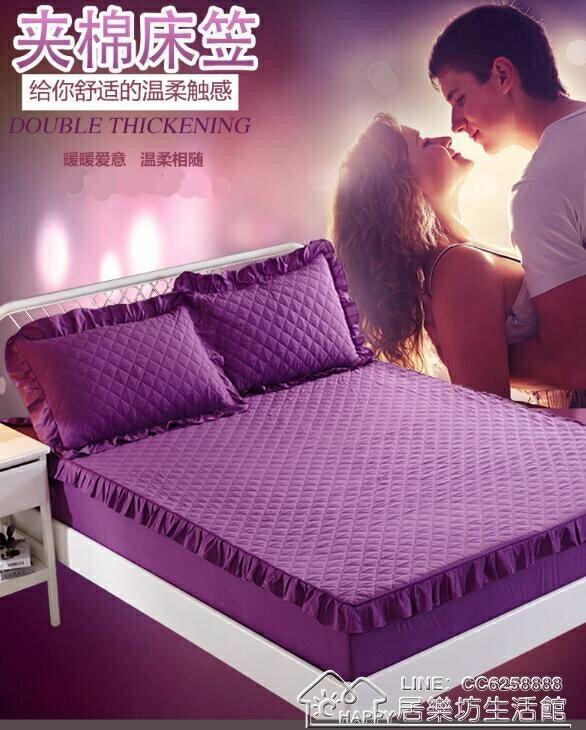 棉床笠床罩單件防滑席夢思床墊保護套加厚床墊套床單yh