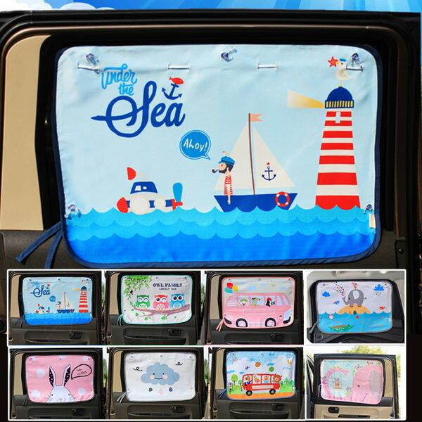韓國可愛汽車遮陽窗簾 IF0716