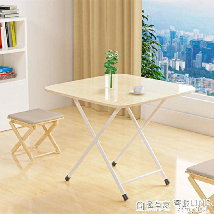 摺疊桌餐桌家用小飯桌便攜式戶外摺疊擺攤桌正方形簡易小桌子租房