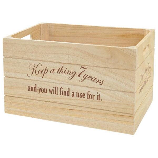 木製收納盒PROVER寬高型NANITORI宜得利家居