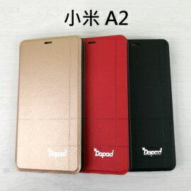 【Dapad】經典隱扣皮套小米A2(5.99吋)