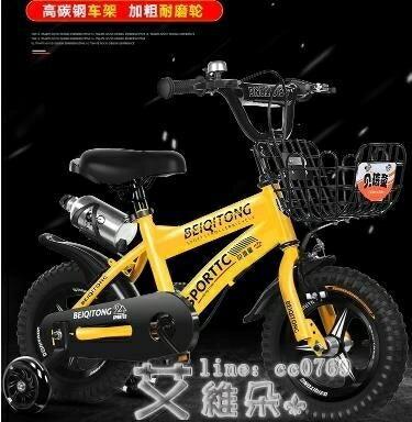 兒童自行車 兒童自行車3歲寶寶腳踏單車2-4-6歲男孩小孩6-7-8-9-10歲童車女孩 DF