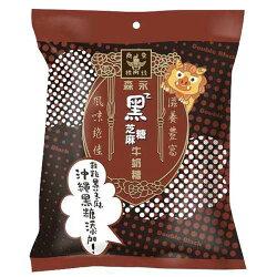 森永 牛奶糖-黑糖黑芝麻(袋裝) 100g