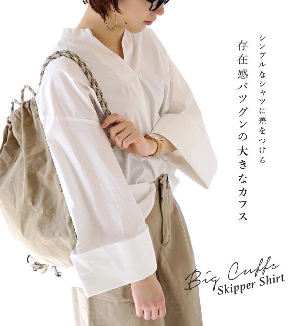 日本e-zakka / 休閒寬袖上衣 / 32602-1900120 / 日本必買 代購 / 日本樂天直送(2900) 3