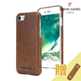 [ iPhone7 ] Pierre Cardin法國皮爾卡登4.7吋高級牛皮真皮保護殼 棕色