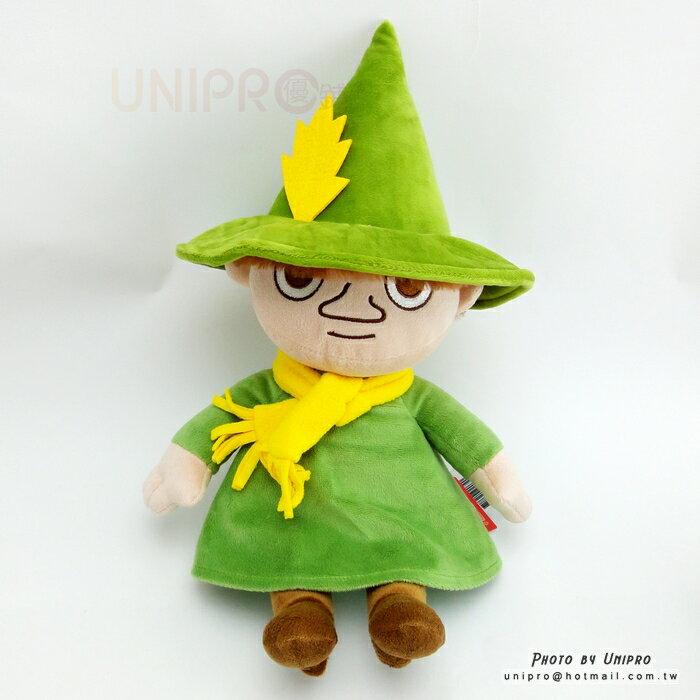 【UNIPRO】慕敏家族 MOOMIN 酷酷 史力奇 25公分 坐姿 絨毛玩偶 娃娃 禮物 正版授權 魯魯米 嚕嚕咪