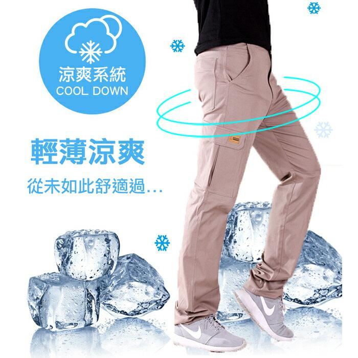 【CS衣舖 】美式造型 高彈力 超透氣 多口袋 休閒長褲 工作褲 6992 4
