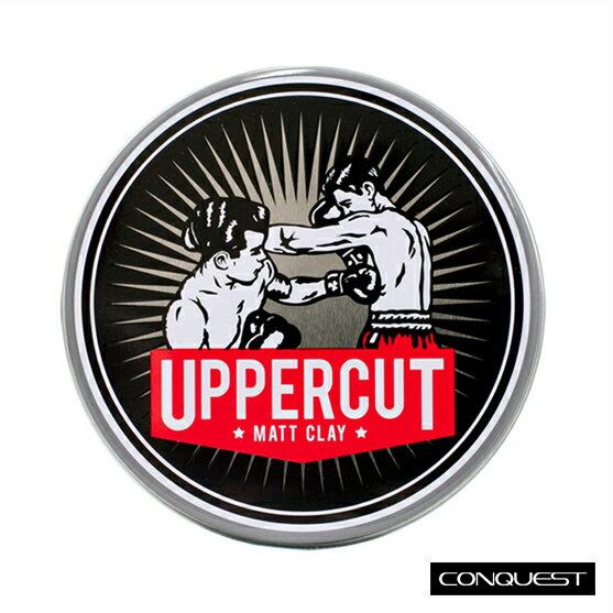 【 CONQUEST 】Uppercut Deluxe Matt Clay 髮泥 拳擊手 髮油 髮蠟 澳洲 油頭 K髮泥