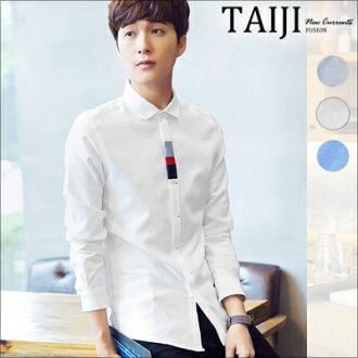 長袖襯衫‧三色塊造型修身休閒長袖襯衫‧三色‧加大尺碼【NTJDJ508】-TAIJI