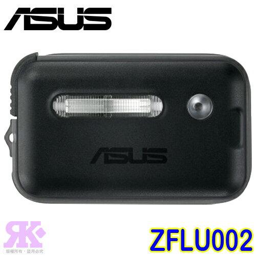 ASUS ZenFlash AFLU002 原廠氙氣閃光燈