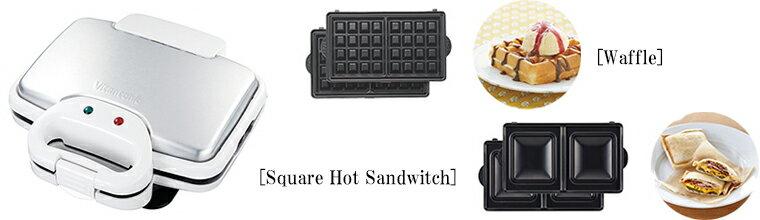 團媽熱銷鬆餅!日本Vitantonio 鬆餅機+鬆餅烤盤+正方形三明治烤盤 / VWH-200。2色。日本必買 滿額免運 / 代購-(7360*3.6) 3