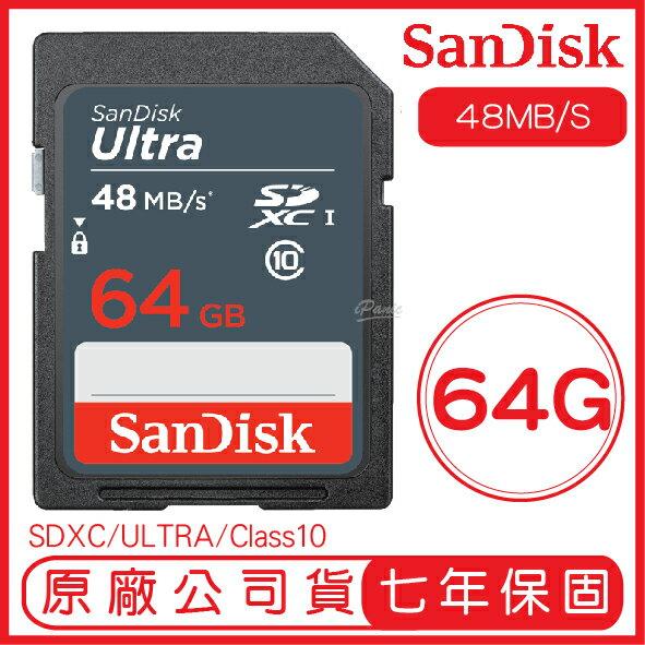 SanDisk 64GB ULTRA SD C10 記憶卡 48MB/S 原廠公司貨 64G SDXC