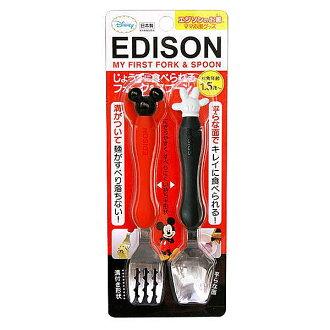 EDISON 日本進口迪士尼幼兒學習湯叉組 / 不鏽鋼叉匙組 - 米奇