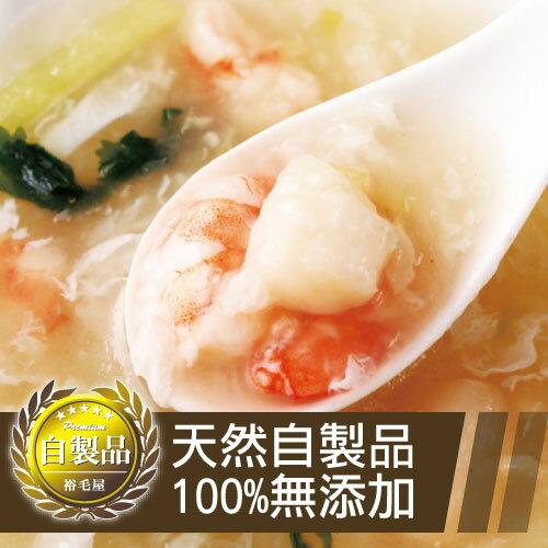 廣式海鮮羹