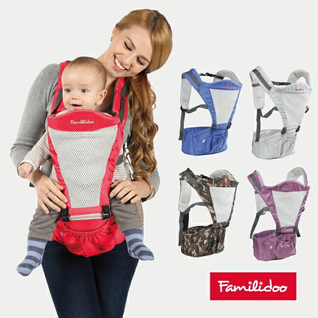 [Familidoo]多功能嬰兒背帶