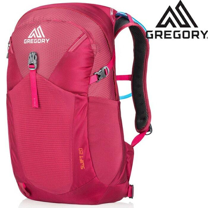 Gregory Swift 20 登山背包/郊山小背包/透氣背網包 女款 20升 92488 6394 蘭花紅 台北山水