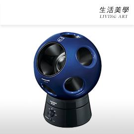 嘉頓國際Panasonic【F-BR25TS】電風扇無葉扇循環扇360度迷你輕巧五段風量