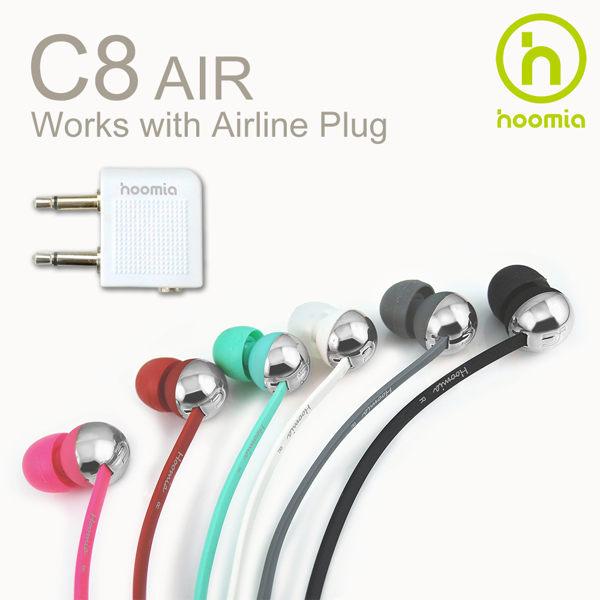 【愛瘋潮】hoomia C8 Air 金屬魔球入耳式立體聲耳機 航空版