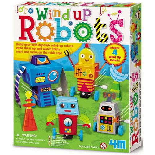 ~4M 美勞創作~機器人樂園 Wind Up Robots