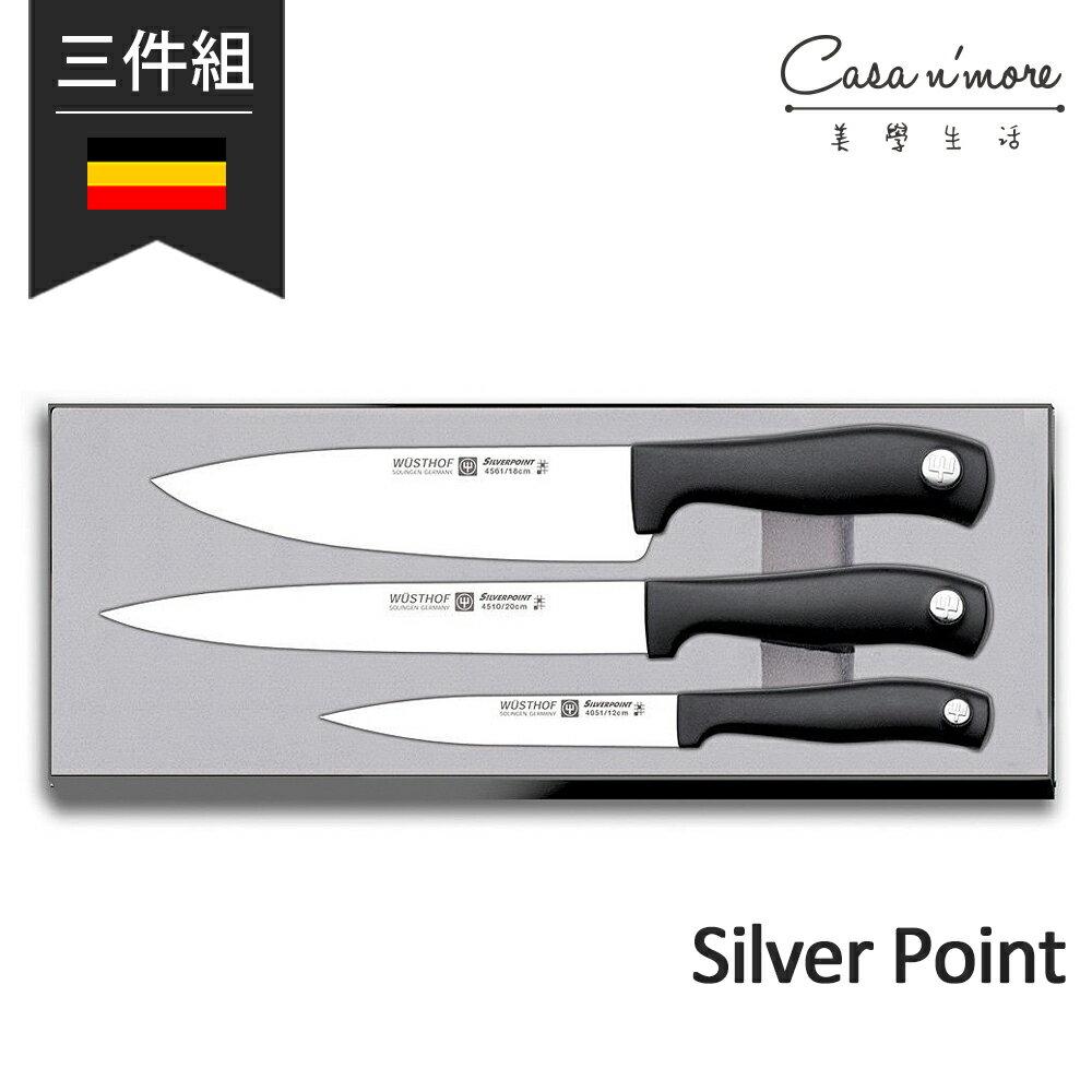 Wusthof Silver Point 主廚刀 削皮刀 雕刻刀 三件組 德國製