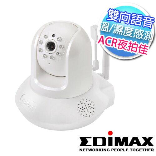 【全店94折起】EDIMAX 訊舟 IC-7113W 愛家無線網路攝影機