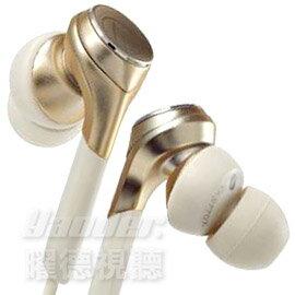 【曜德】鐵三角ATH-CKS770X金動圈型重低音耳塞式耳機★免運★送收納盒★
