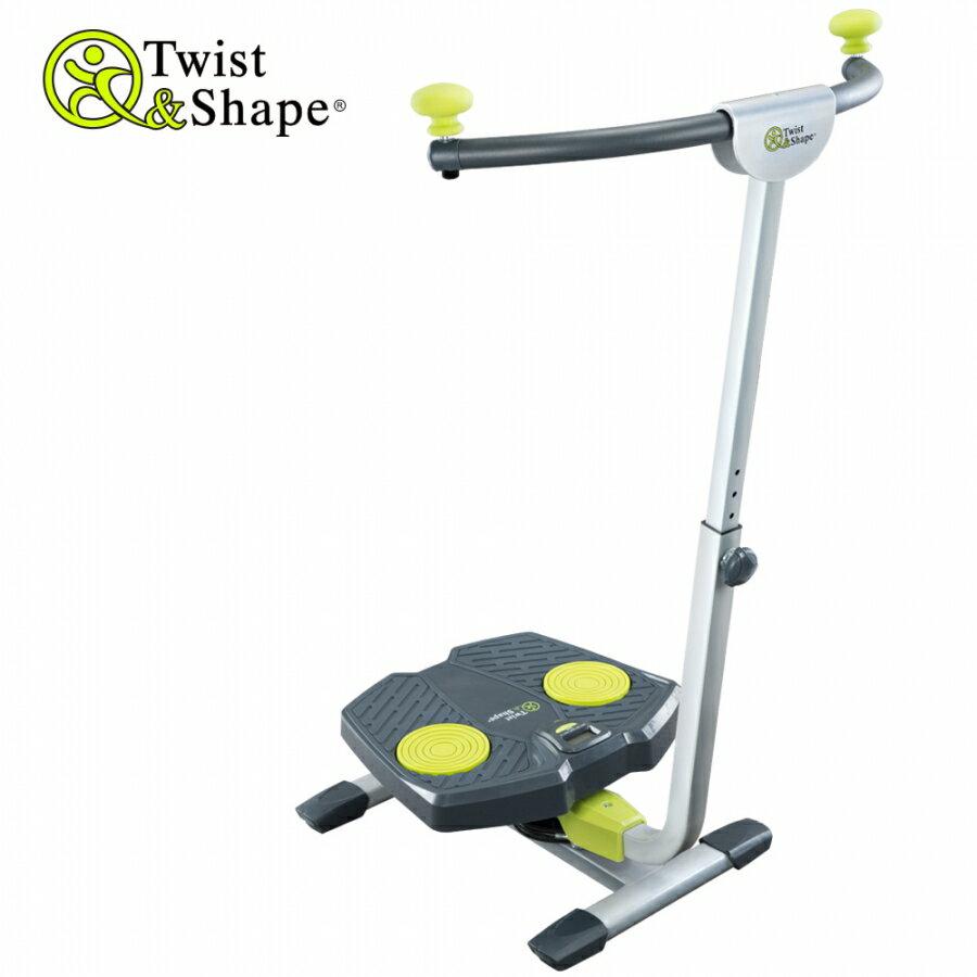 Twist&Shape 曲線搖擺健腹機、雙動力四倍飆塑( DVD教學光碟 洛克馬企業) 1