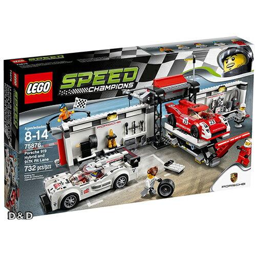 5702015591256樂高積木 LEGO《 LT75876 》SPEED CHAMPIONS 系列 - Porsche 919 Hybrid and 917K Pit Lane