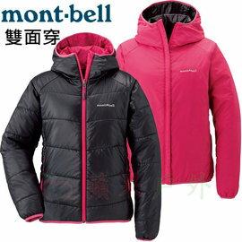 【【蘋果戶外】】mont-bell 暗灰/桃紅 1101410 日本 THERMALAND PARKA 雙面穿化纖外套 女款 超輕 保暖 防潑水 可機洗 羽絨外套替代品