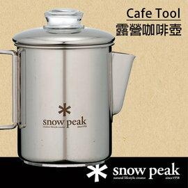 【鄉野情戶外專業】 Snow Peak |日本| 登山露營/不鏽鋼露營咖啡壺6Cups/六人份咖啡壺 PR-006