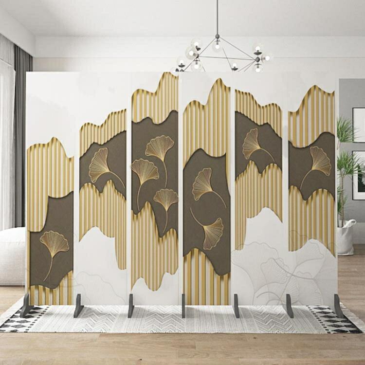 【限時下殺!85折!】屏風 北歐風格屏風隔斷客廳簡約現代餐廳辦公室折疊移動實木牆歐式折屏