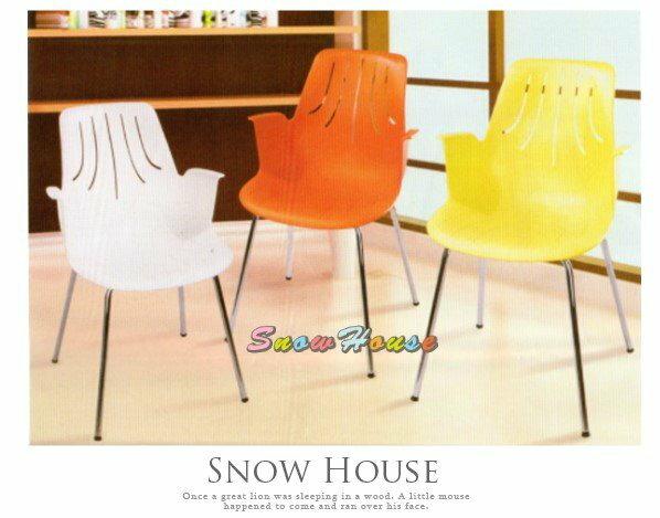 ╭~雪之屋居家 館~╯AA607~01 2 3 NC348A休閒椅  椅  餐椅  辦公椅