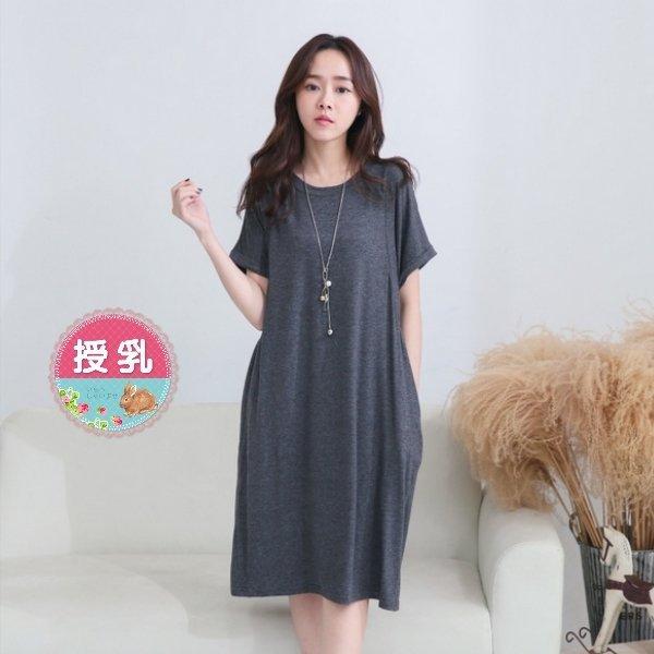 *漂亮小媽咪*韓國純色短袖哺乳衣反摺袖孕婦裝哺乳裙孕婦洋裝B0308GU