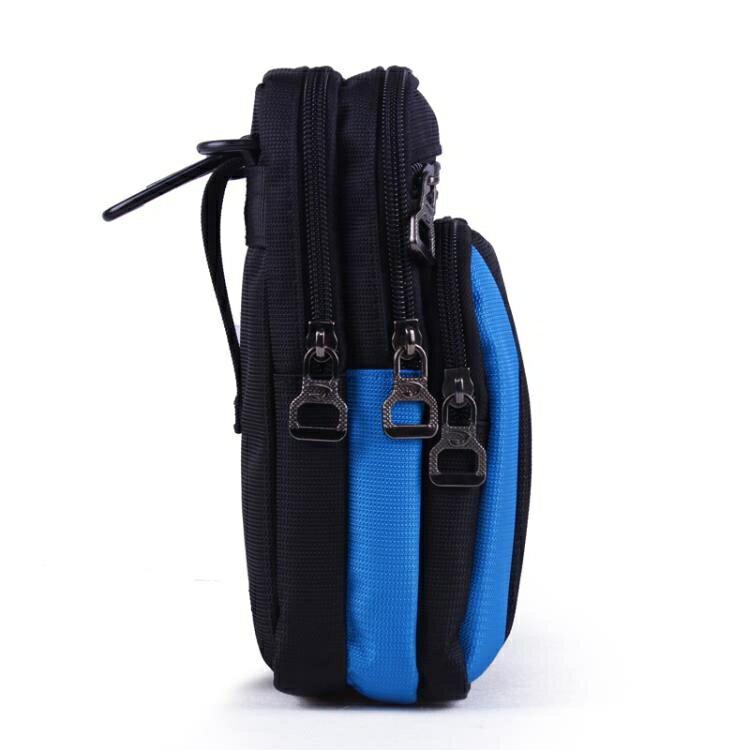 多功能男士穿皮帶腰包7.2寸手機包單肩斜跨掛包徒步運動手機【百淘百樂】