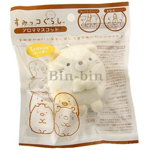 角落生物 檸檬芳香吊飾貓/793-966