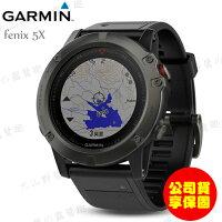 母親節禮物推薦3C:手機、運動手錶、相機及拍立得到【露營趣】中和安坑 GARMIN 公司貨享保固 fenix 5X 專業地圖款 複合式戶外GPS腕錶 運動智能手錶 智能錶 運動手錶