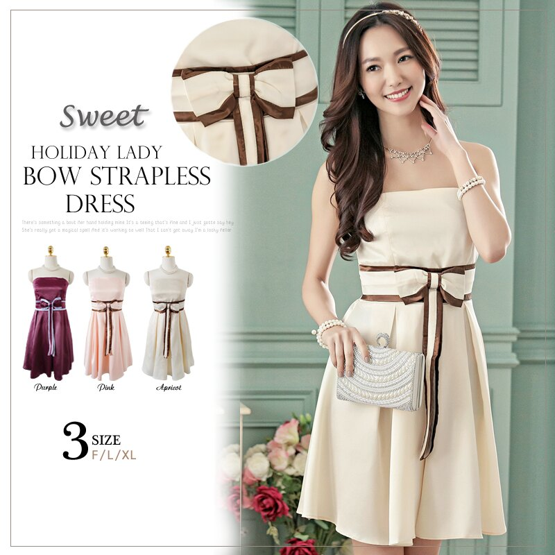 天使嫁衣【HL2210】3色中大尺碼雙色蝴蝶結收腰平口洋裝小禮服˙預購訂製款