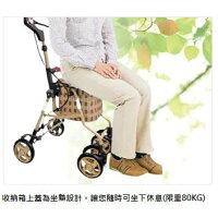 銀髮族保健用品推薦到【SHIMA】銀髮族休閒購物車就在老人當家推薦銀髮族保健用品