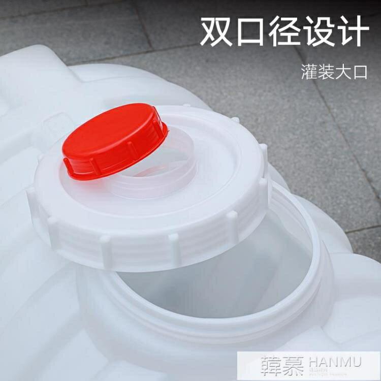 水桶家用儲水用大容量臥式水箱蓄水桶長方形大號儲水桶塑料桶加厚  YTL 摩可美家