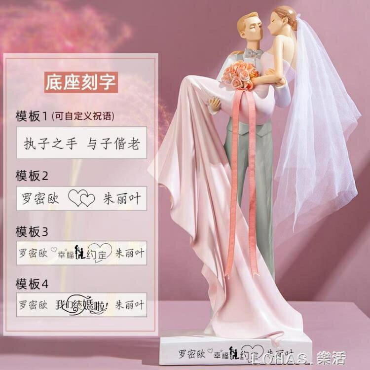 創意客廳擺件家居裝飾品高檔實用送閨蜜新人女生刻字新婚結婚禮物
