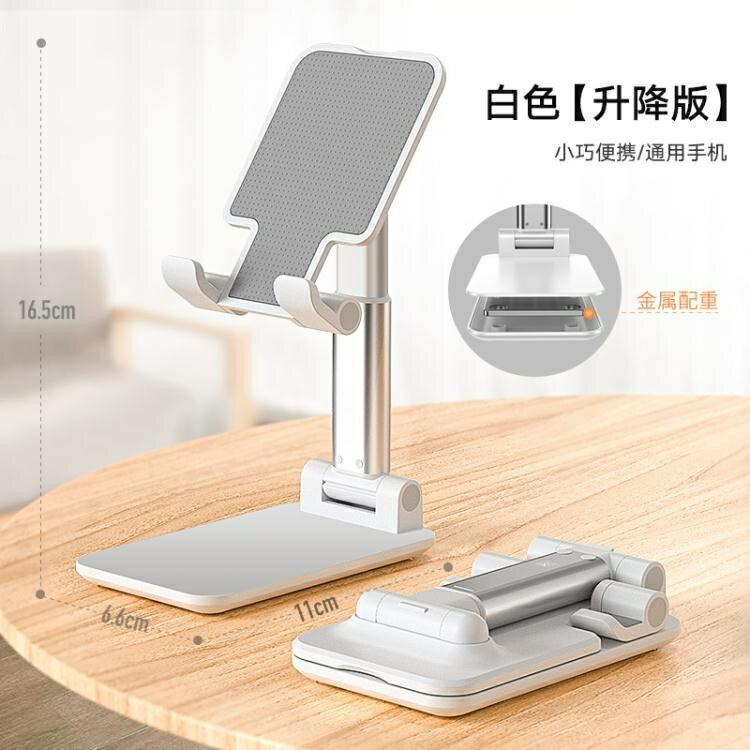 平板懶人支架 手機支架桌面懶人平板ipad床頭支撐架 【無憂百貨】