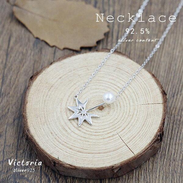 S925純銀 簡約楓葉造型氣質項鍊-維多利亞170337