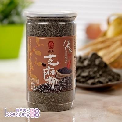 【弘益傳香世家】傳承古法純黑芝麻粉3件組[158147]
