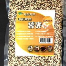 喬伊農場 三色藜麥 500g/包 全素 無麩質 非基因改造 原價$350 特價$319