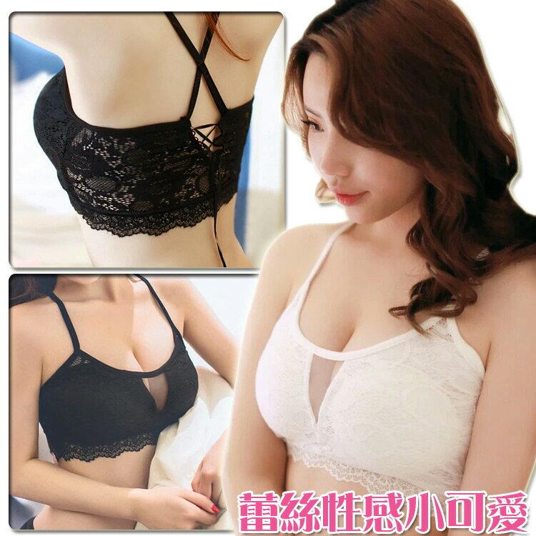 韓版深V性感小可愛 交叉綁帶 性感美背 無鋼圈 可拆式胸墊 背心 蕾絲無痕內衣 W5059