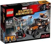 美國隊長 玩具與電玩推薦到樂高積木 76050 超級英雄 美國隊長3 十字骨攔截戰 ( LEGO Captain America )就在好物聯網推薦美國隊長 玩具與電玩