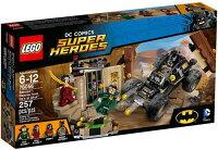 蝙蝠俠 玩具與電玩推薦到樂高積木 76056 超級英雄 蝙蝠俠 沙漠蝙蝠車 ( LEGO Super Heros Batman )就在好物聯網推薦蝙蝠俠 玩具與電玩
