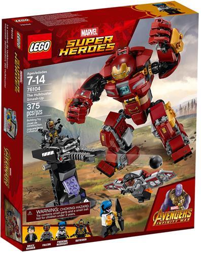 樂高積木 76104 超級英雄 無限之戰 浩克毀滅者 鋼鐵人( LEGO Super Heros )